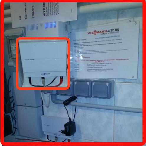Управление отопительной установкой (котлом) Viessmann Vitogas 100-F через интернет. Vitocom 100, тип LAN1.