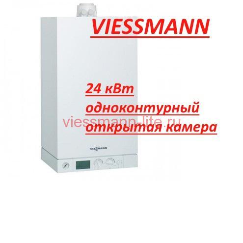 Viessmann Vitopend 100-W 24,0 кВт одноконтурный с открытой камерой сгорания Настенный газовый котел WH1D277 снят с производства