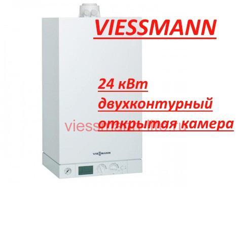 Viessmann Vitopend 100-W 24,0 кВт двухконтурный с открытой камерой сгорания Настенный газовый котел WH1D268 — снят с производства