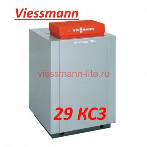 Viessmann Vitogas 100-F 29 кВт Vitotronic 100 KC3 (GS1D870) Котел напольный газовый — снят с производства