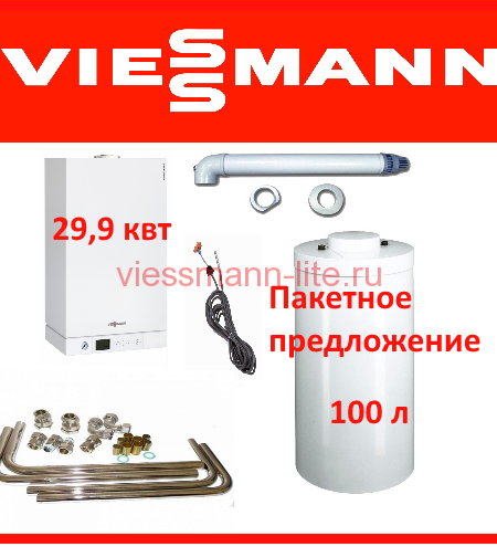 НОВЫЙ Vitopend 100-W A1HB002 30 кВт + Бойлер Vitocell 100-W CUG 100 л A1HB010