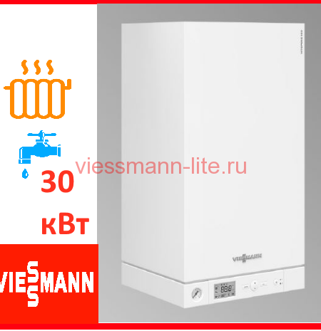 Viessmann Vitopend 100-W 30 кВт двухконтурный с закрытой  камерой сгорания (турбированный)  A1JB011 Настенный газовый котел. Тип A1HB/A1JB