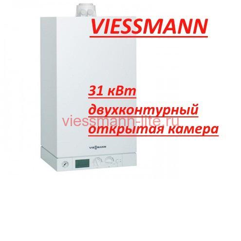 Viessmann Vitopend 100-W 31,0 кВт двухконтурный с открытой камерой сгорания Настенный газовый котел WH1D269 снят с производства
