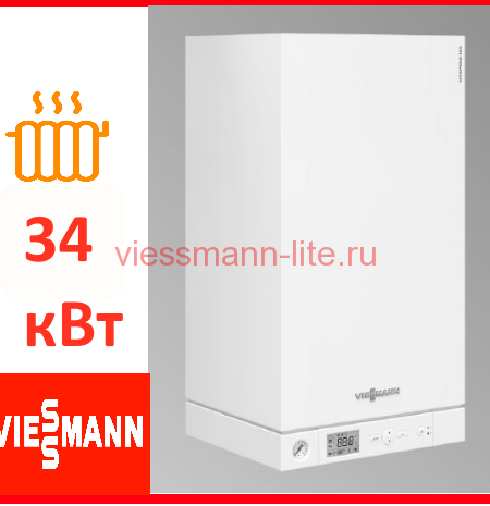 Viessmann Vitopend 100-W 34 кВт одноконтурный с закрытой камерой сгорания Настенный газовый котел A1HB003