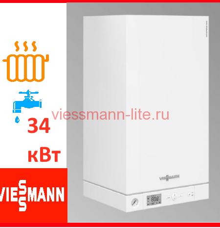 Viessmann Vitopend 100-W 34 кВт двухконтурный с закрытой камерой сгорания (турбированный) A1JB012 Настенный газовый котел. Тип A1HB/A1JB
