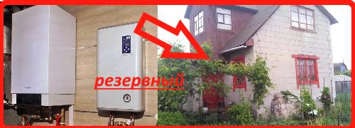 газовое оборудование viessmann