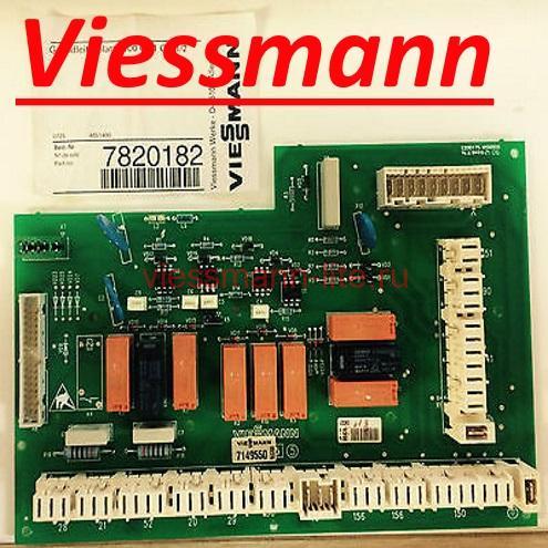 Плата Vitotronic 100 GC1 GW1/2 (7820182)  для автоматики марки Viessmann