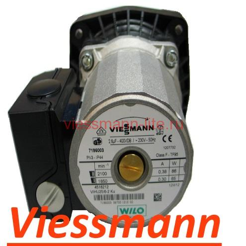 Двигатель насоса 7 м (7826458)  для настенных котлов марки Viessmann Vitodens