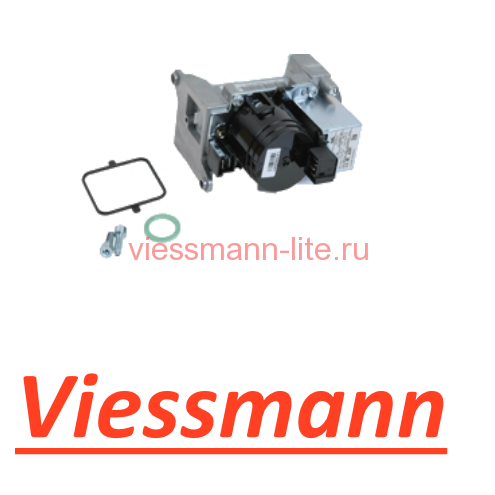 Комбинированный газовый регулятор GES  7836324 (старый артикул7826508) к Vitodens Viessmann