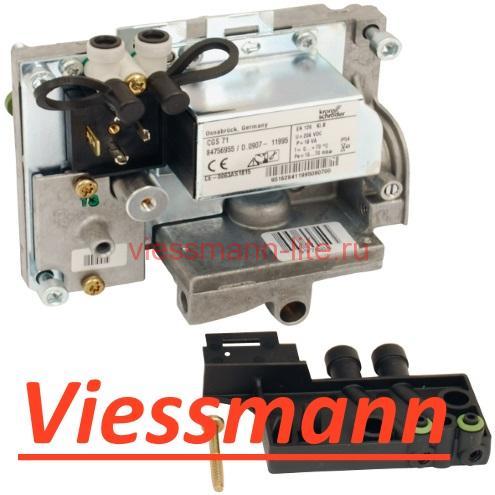 Комбинированный газовый регулятор (7827526) к Vitodens Viessmann
