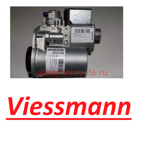 Газовая арматура предварительно смонтированная  EG-E (7828721) к Vitodens Viessmann