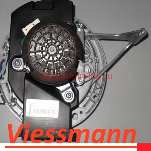 Центробежный вентилятор RG148E (7833511)  для настенных котлов марки Viessmann Vitodens