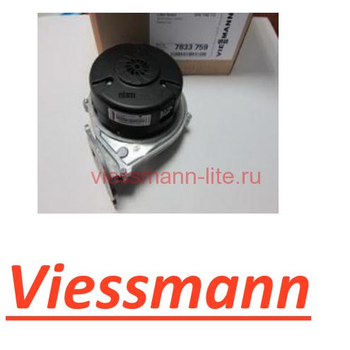 Радиальный вентилятор NRG118 E CVI (7833759) к  Vitodens Viessmann