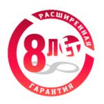 Гидравлическая стрелка МНK 25 ГАРАНТИЯ