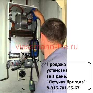 дистанционный контроль и управление с телефона