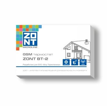Термостат ZONT BT-2 GSM для газовых котлов по протоколу OpenTherm ML00003983