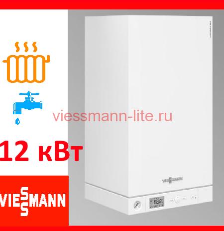 Viessmann Vitopend 100-W 12 кВт двухконтурный с закрытой  камерой сгорания (турбированный)  A1JB009 Настенный газовый котел. Тип A1HB/A1JB