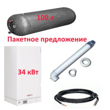 Пакет Vitopend 100-W A1HB003 34 кВт + Бойлер 100л (Пакетное предложение )