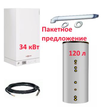 Пакет Vitopend 100-W A1HB003 34 кВт + Бойлер 120л (Пакетное предложение )