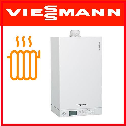 Viessmann Vitodens 100-W 4,7 — 26,0 кВт; Природный газ; Турбированный; Одноконтурный; B1HC042 Настенный газовый конденсационный котел
