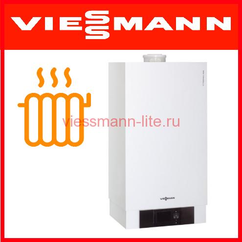 Viessmann Vitodens 200-W Vitotronic 200 HO1B; 49 кВт Турбированный; Одноконтурный;  B2HAK12 Настенный газовый конденсационный котел